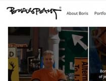 Boris Bally
